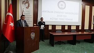 Antalya Emniyetinde Rütbe Terfi Töreni Düzenlendi