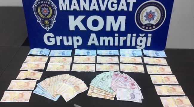 Manavgat İlçesinde Parada Sahtecilik Suçundan 2 Şüpheli Yakalandı