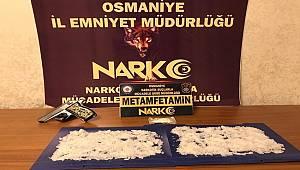 Osmaniye Emniyet Müdürlüğü Sokak Satıcılarına Geçit Yok