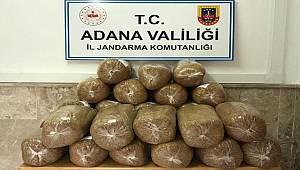 Adana Feke'de 442 kilogram kaçak tütün ele geçirildi